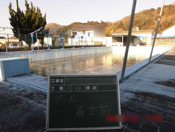 岡山県和気町 小学校プール・幼稚園・公民館等解体工事