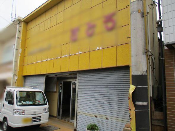 岡山県備前市 店舗解体工事
