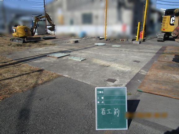 岡山県岡山市 工場内地下タンク撤去工事