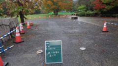 岡山県瀬戸町 遊具撤去工事