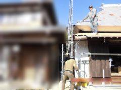 岡山県和気町 A様邸茅葺家解体工事