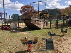 岡山県岡山市 遊具撤去工事
